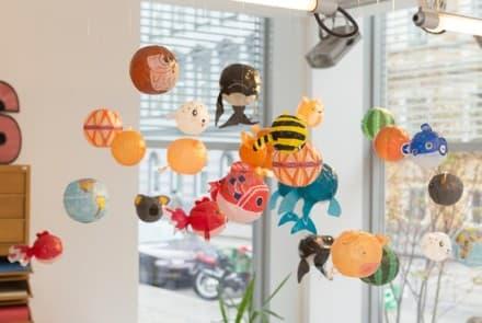 Japanische Papierballons
